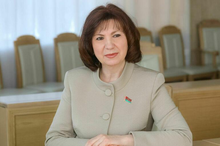 Наталья Кочанова: Наша цель — дальнейшая интеграция Беларуси и России