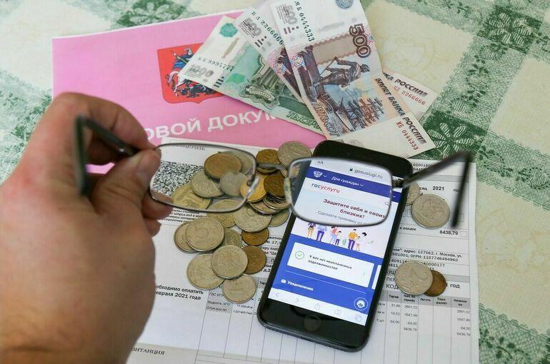 Жителям Подмосковья напомнили, как оформить компенсацию за оплату ЖКУ