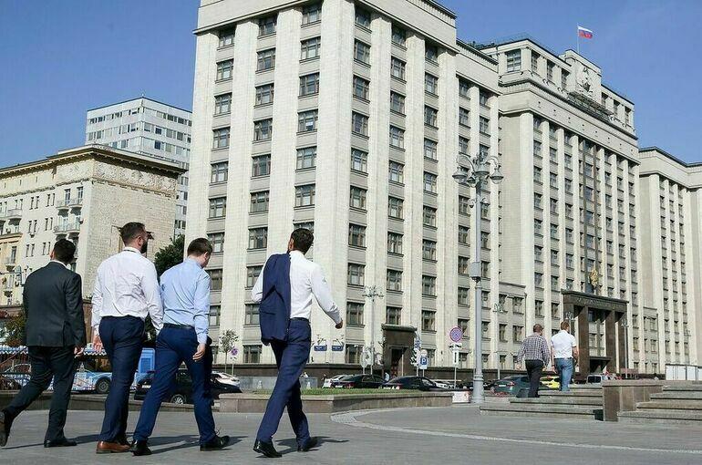 Фракция «Новые люди» готова продвигать идеи партий, не прошедших в Госдуму
