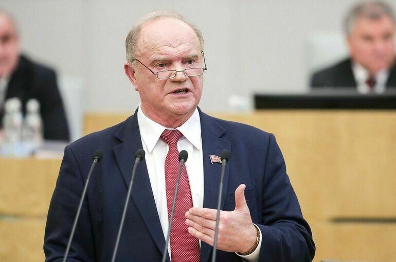 КПРФ предлагает установить минимальную зарплату в размере 25 тысяч рублей