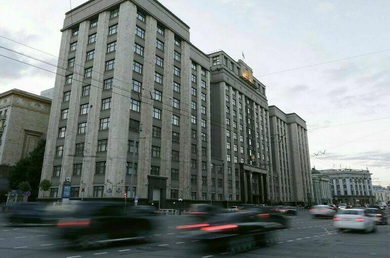 На пост спикера Госдумы VIII созыва выдвинуты кандидатуры Володина и Новикова