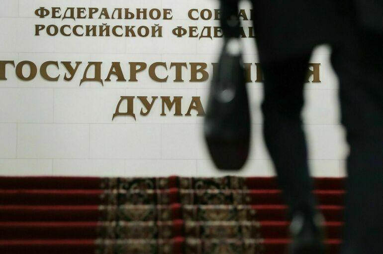 Госдума VIII созыва приняла постановление о создании 32 комитетов