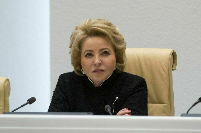 Матвиенко поздравила депутатов Госдумы VIII созыва с избранием