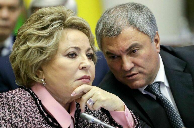Матвиенко поздравила Володина с избранием на должность председателя Госдумы VIII созыва