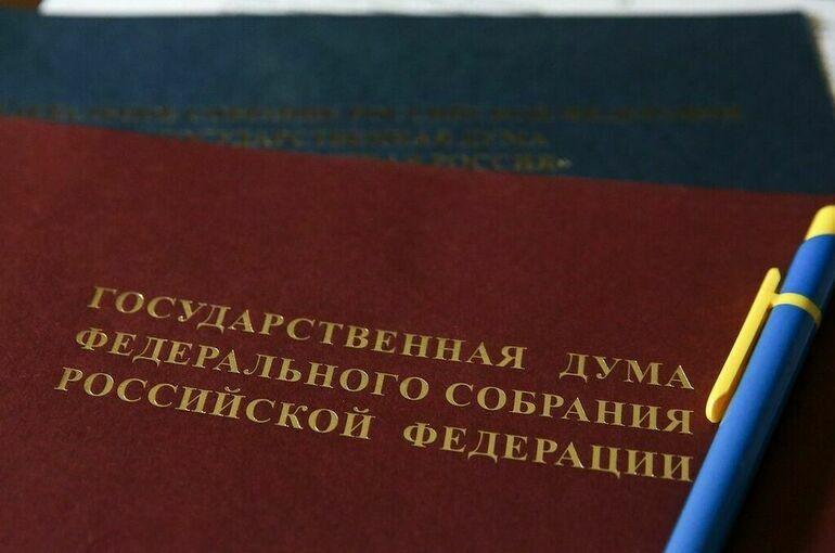 Политолог назвал ключевую задачу Госдумы VIII созыва