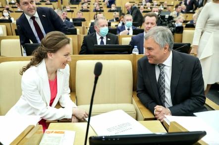 Первое пленарное заседание Госдумы VIII созыва