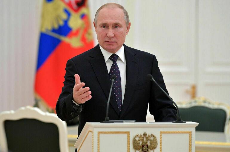 Новый созыв Госдумы должен оправдать кредит доверия, считает президент