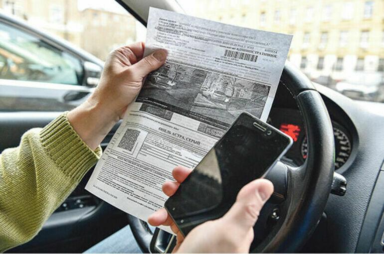 Водителей хотят избавить от незаконных штрафов с дорожных камер