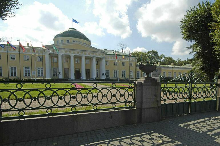 Третий евразийский женский форум открылся в Петербурге