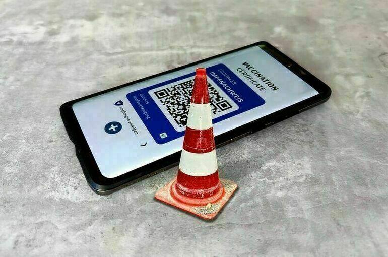 В Коми вводят QR-коды для посещения учреждений культуры и спорта