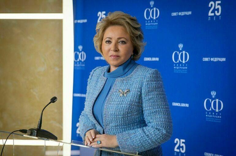 Матвиенко прибыла в Петербург для участия в Третьем евразийском женском форуме