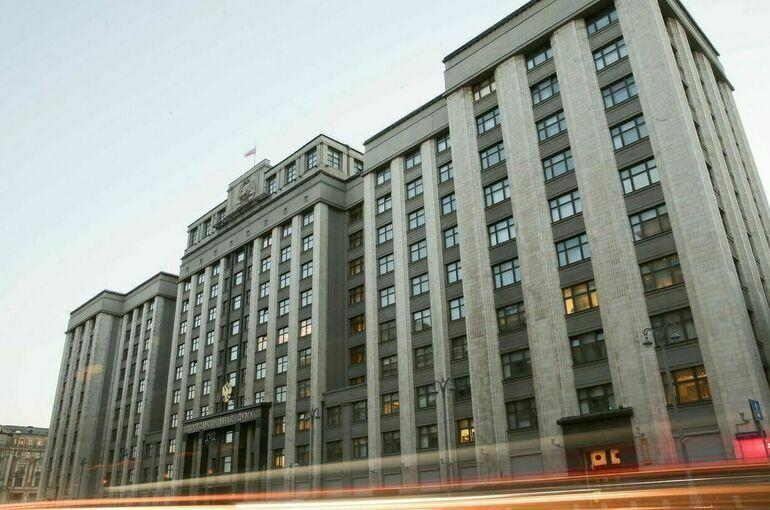 Комитет Госдумы обсудит основные параметры бюджета на 2022-2024 годы 18 октября