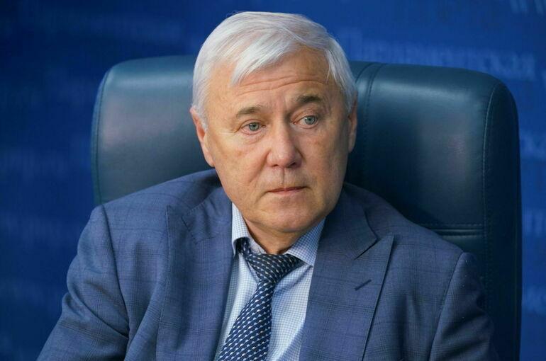 Аксаков: на инфраструктуру планируют дополнительно направить около 1,5 трлн рублей