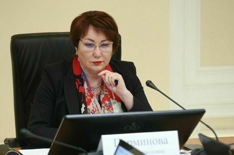 Перминова призвала женщин уделять больше внимания своему здоровью