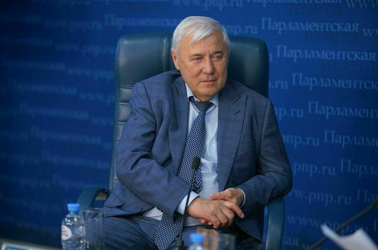 Аксаков призвал стимулировать использование индивидуальных инвестсчетов