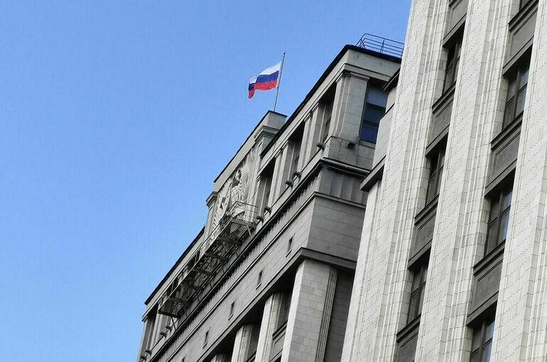 Комитет Госдумы по энергетике обсудил проект бюджета