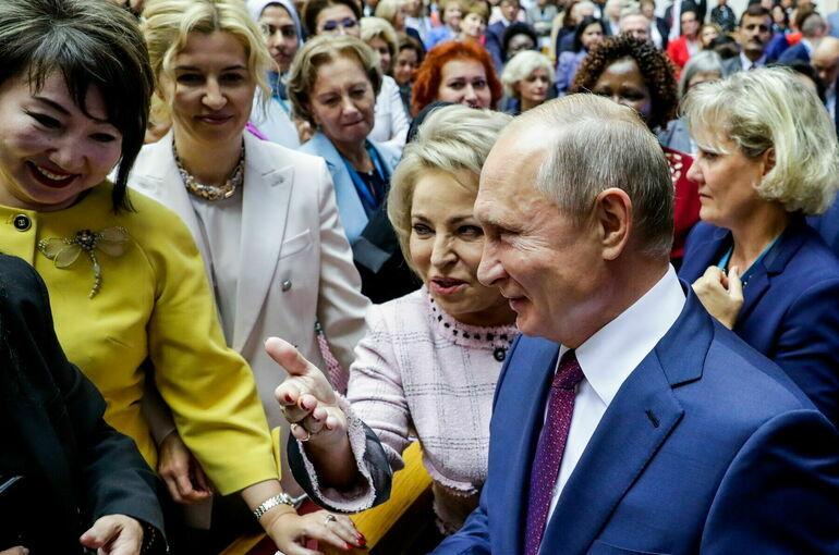 Путин примет участие в открытии III Евразийского женского форума 14 октября