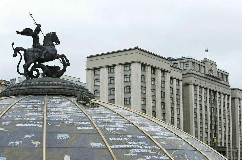 Совет Думы распределил между вице-спикерами комитеты, которые они будут курировать