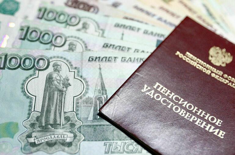 Госдума 14 октября рассмотрит законопроект о защите пенсионных накоплений
