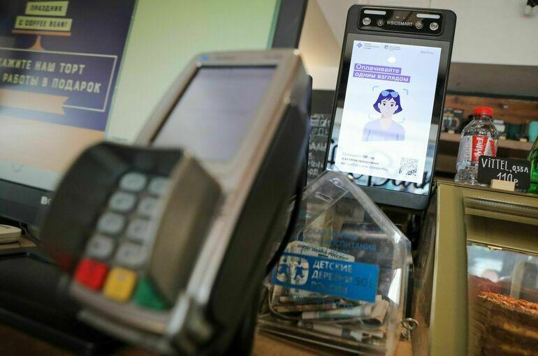Минцифры будет контролировать соблюдение законов о биометрической идентификации