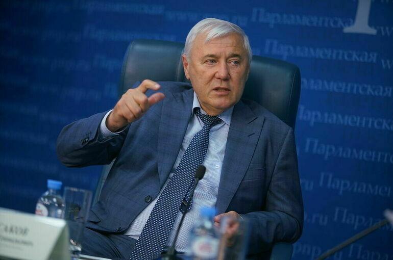 Аксаков: массового перетока капитала с фондового рынка в депозиты не будет