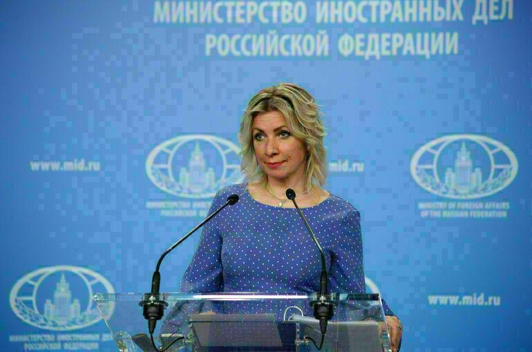 Захарова рассказала о подвижках в отношениях России и США после визита Нуланд