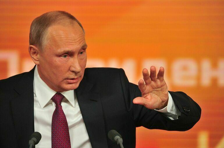 Путин назвал традиционные семейные ценности нравственной опорой страны