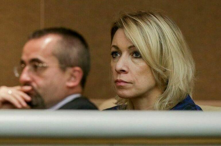 Захарова: заявления Кисиды по Курилам отдаляют решение вопроса