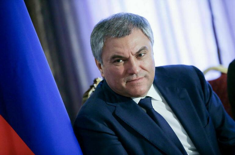 Вячеслав Володин призвал не политизировать итоги выборов