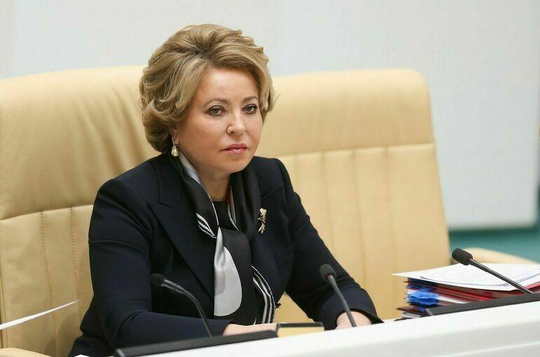 Матвиенко: пандемия заставила по-новому взглянуть на участие женщин в решении острых проблем
