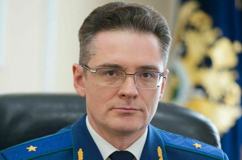 Разинкин назначен первым заместителем генпрокурора