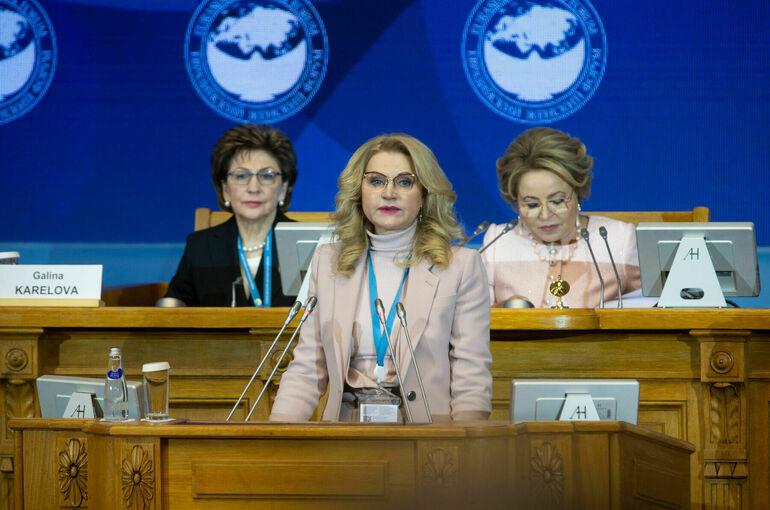 Дистанционно работает 5% россиян, заявила Голикова