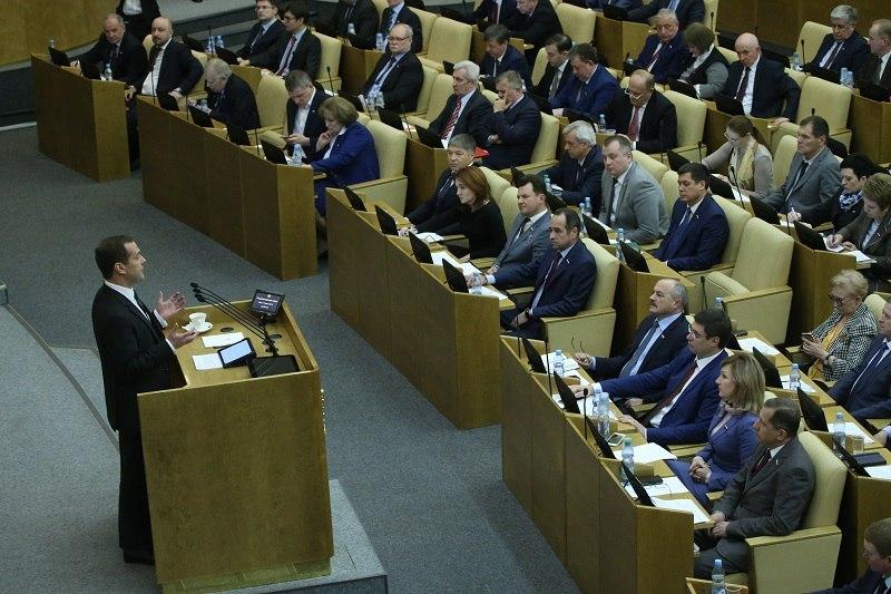 Отчёт о работе Правительства в Госдуме Парламентская газета 13 55