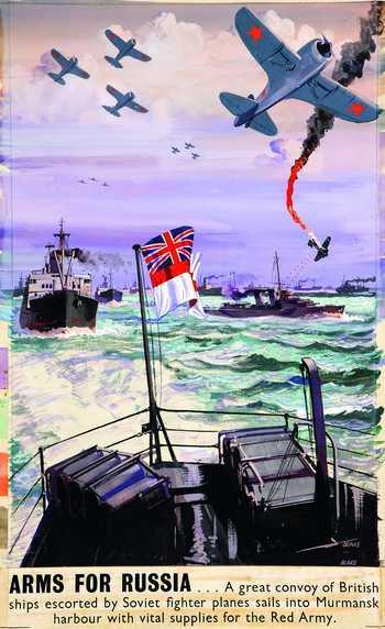Британский постер времен войны  Фото с сайта wikipedia.org
