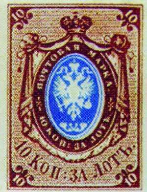 Обликом первой русской марки мы обязаны граверу Францу Кеплеру Фото Юрия Белинского/ТАСС