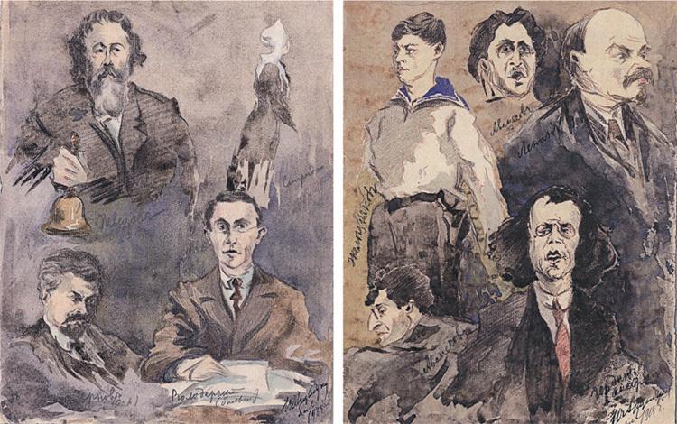 Иллюстрации из буклета, выпущенного в 2008 году