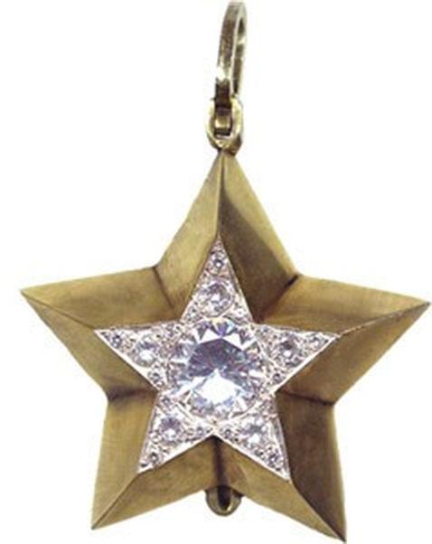 Маршальская Звезда «малого» типа
