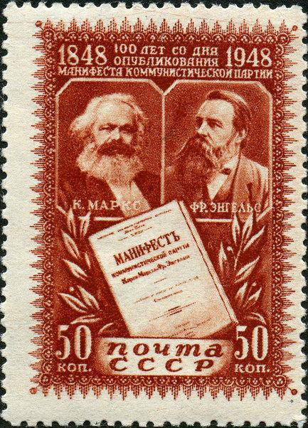 Советская почтовая марка