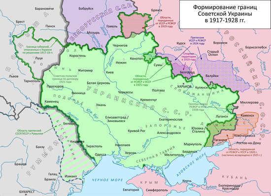 Формирование границ УССР в 1917—1928 годах
